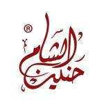 منيو مطعم حنين الشام