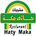 Logo Haty Makkah