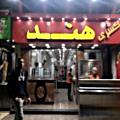 Hend Nasr City