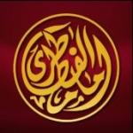 Imam El Fatatry