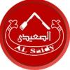 Kababgy El Saidi