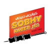 Kaber Sobhy