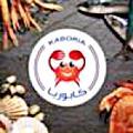 لوجو كابوريا للمأكولات البحرية