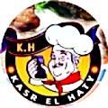 Kasr El haty