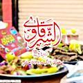 Logo Kebda W Mookh El Sharqawi
