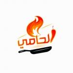 Logo Kebdet el hamy