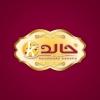 Logo Khaled El Halawany
