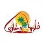 Logo Khaliha Mshawy