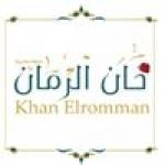 Khan El Roman Maadi