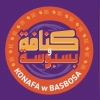 Konafa We Basbosa