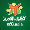 Koshary El Tahrir menu
