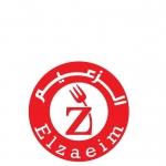 Koshary Elzaeim menu