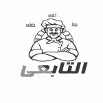 Logo Koshary eltab3y