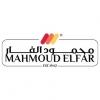 Mahmoud El Far Market