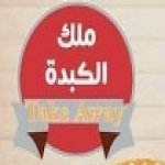 Logo Malak El Kebda