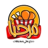 Logo Marhaba Chicken