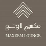 Logo Maxeem Lounge