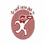 Logo Mohamed Ahmed