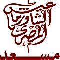 Logo Mossaad