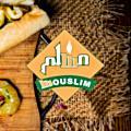 Logo Mouslim Sandwich