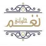Nagham sweet