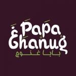 Logo Papa ghanug