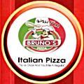 لوجو بيتزا برونو