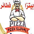 Pizza El Dawly
