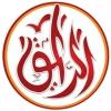 El Rayek Grill menu