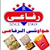 Logo Hawawshi El Refaay