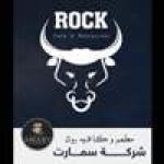 Logo Rock Cafe