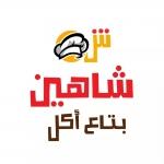 Logo Shahen