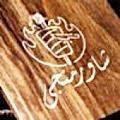 Logo Shawarmangy