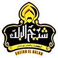 Logo Sheikh El Balad