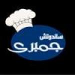 Logo Shrimp Sandwich