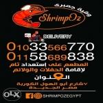 ShrimpOz menu
