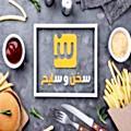 Logo Sokhn w sayeh