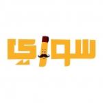 Logo Soori