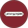 Logo Studio Masr
