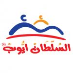 Logo Sultan Ayub