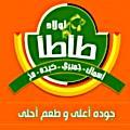 Logo Taa Taa