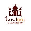 logo Tandoor for indian foods