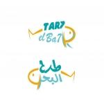 Tarh El Bahr