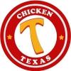 منيو دجاج تكساس