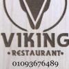 Viking Restaurant