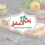 لوجو زهرة دمشق