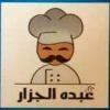 Logo Abdo El Gazar