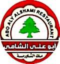 Abo Ali Elshamy