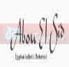 logo Abo El Sid