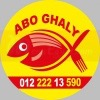 logo Abo Ghaly